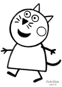 Раскраска киски Кэнди из мультфильма Свинка Пеппа
