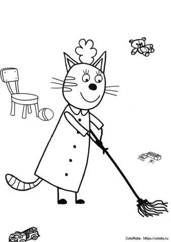 Три кота - бесплатная разукрашка для детей - Кисуля убирается в детской