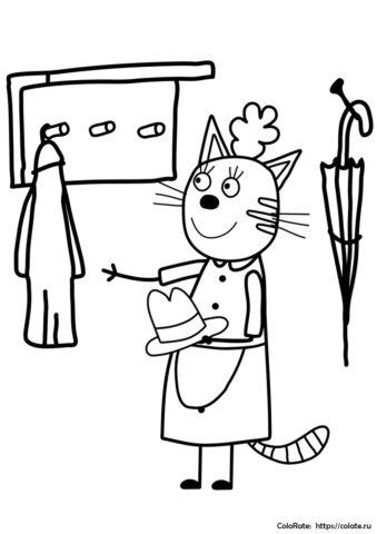 Кисуля занимается уборкой - разукрашка по мультику Три кота