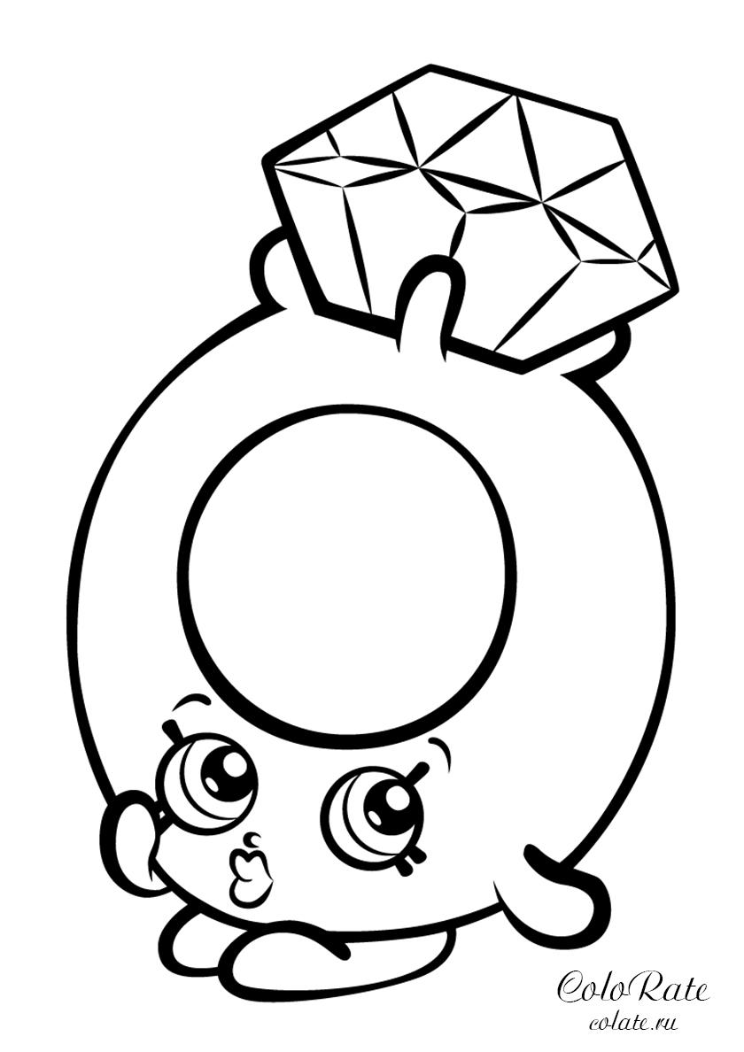 Раскраска Колечко с бриллиантом распечатать | Шопкинс