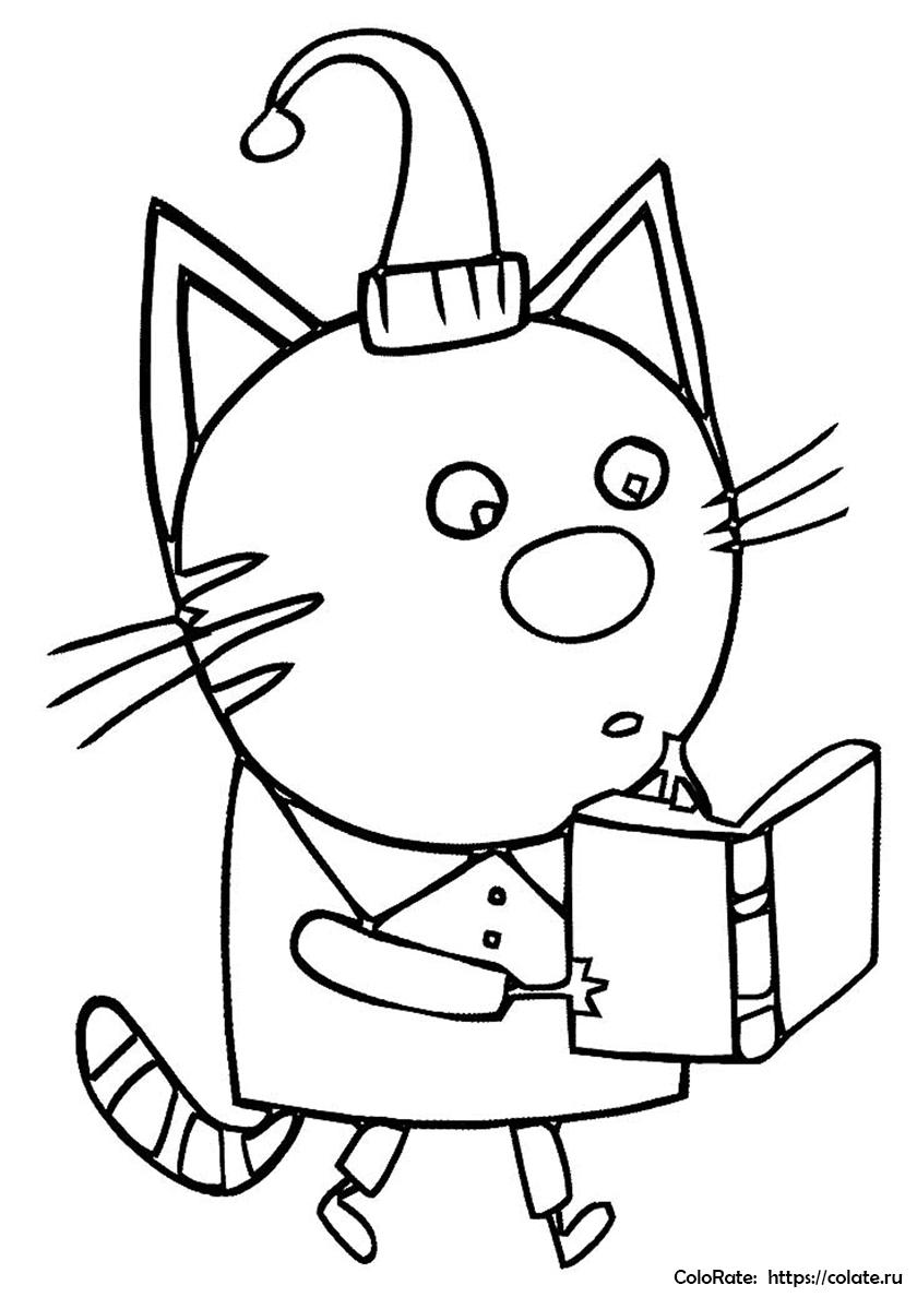 Раскраска Компот читает книгу распечатать | Три кота