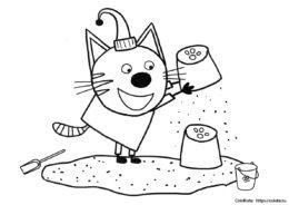Компот лепит куличики - Раскраска из мультфильма Три кота