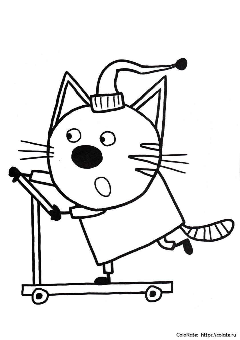 Раскраска Компот на самокате распечатать | Три кота