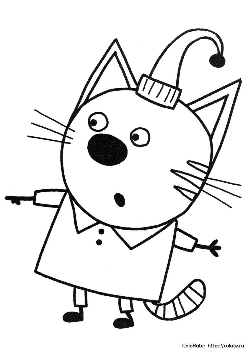 Раскраска Компот очень удивлен распечатать | Три кота