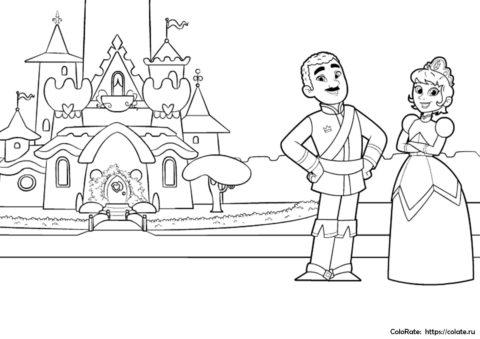 Нелла - Принцесса-рыцарь - бесплатная раскраска короля и его жены
