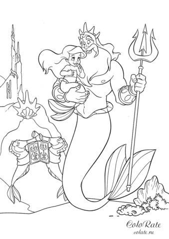 Русалочка - Король Тритон с Ариэль - бесплатная раскраска