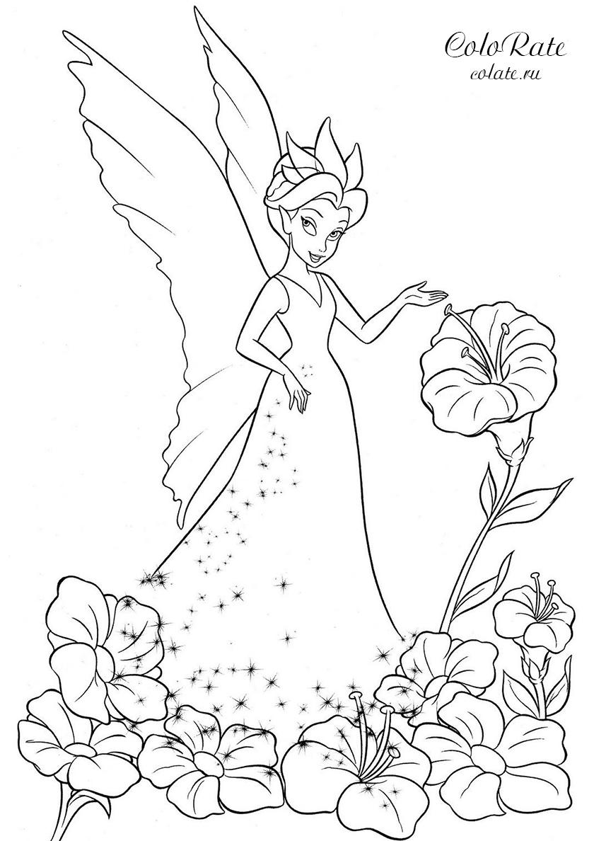 раскраска королева клэрион распечатать феи Disney