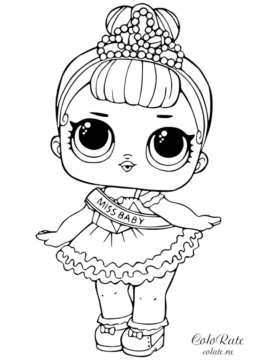 Раскраска Королева Кристалл распечатать | Куклы ЛОЛ / L.O.L