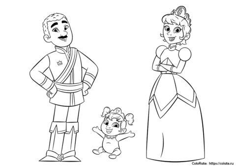 Королевская семья - раскраска из мультфильма Нелла, отважная принцесса