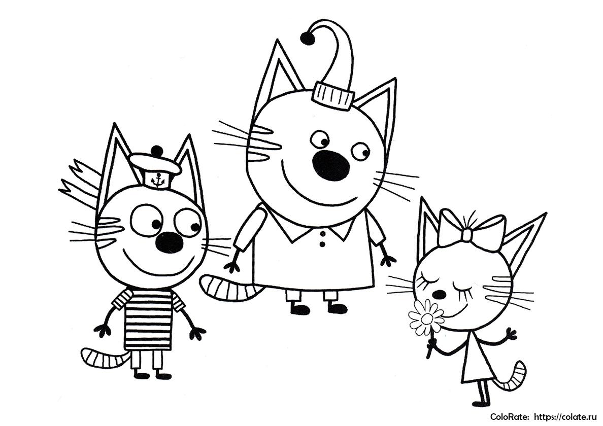 Раскраска Коржик, Карамелька и Компот распечатать | Три кота