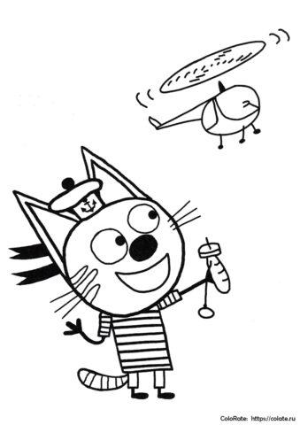 Раскраска с Коржиком из мультика Три кота распечатать на листах А4