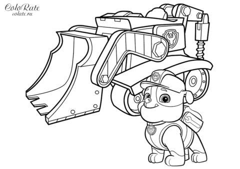 Щенячий патруль - Крепыш с экскаватором - раскраска