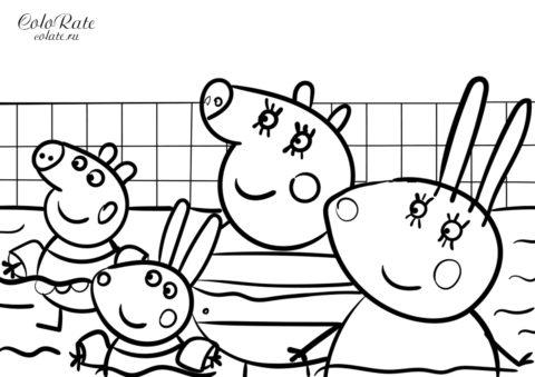 Купание в бассейне - Свинка Пеппа - бесплатная раскраска для печати
