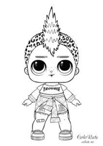 Раскраска LOL - Мальчик Панк