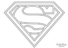 Распечатать раскраску Логотип Супермена