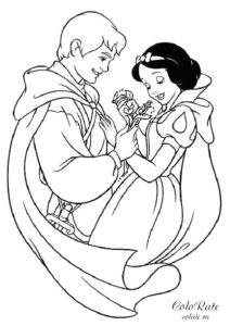 Любовь Белоснежки и принца - распечатать разукрашку