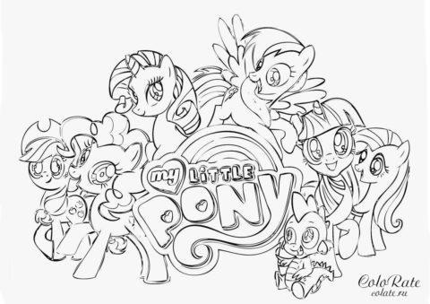 Май литл пони - раскраска для девочек с героями мультфильма