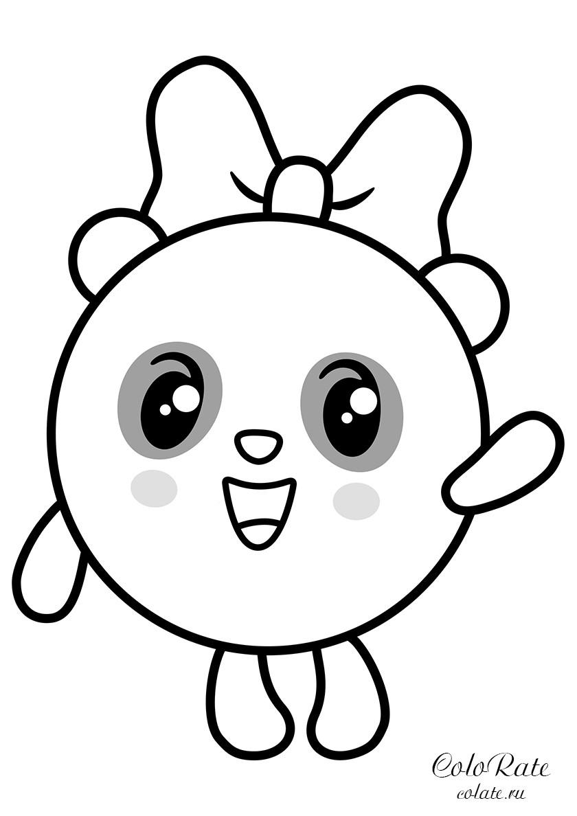 Пандочка (Малышарики) - раскраска для детей распечатать и ...