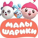 Малышарики - картинки-раскраски по мультфильму для детей