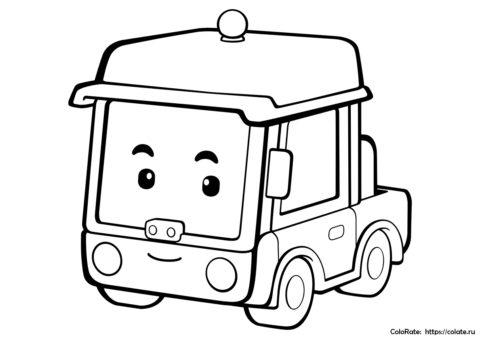 Малыш Бенни - распечатать раскраску по мультфильму Поли Робокар и его друзья