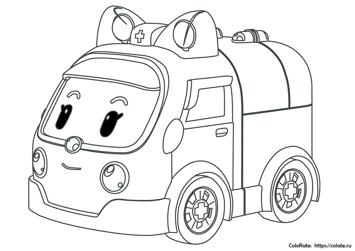 Раскраска Машина скорой помощи Эмбер распечатать | Робокар ...