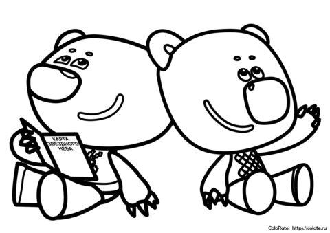 МиМиМишки мечтатели раскраски для детей распечатать на А4