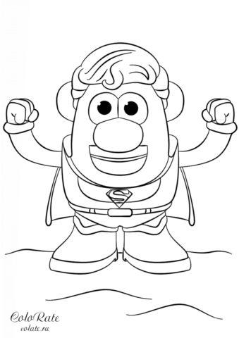 Мистер Картофельная голова в костюме супермена разукрашка для детей