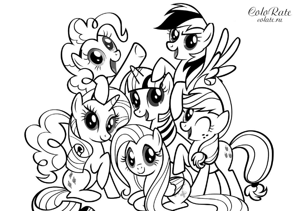 Раскраска Мой маленький пони распечатать | My Little Pony
