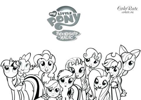 Бесплатная раскраска с героями мультфильма Май литл пони. Дружба - это чудо