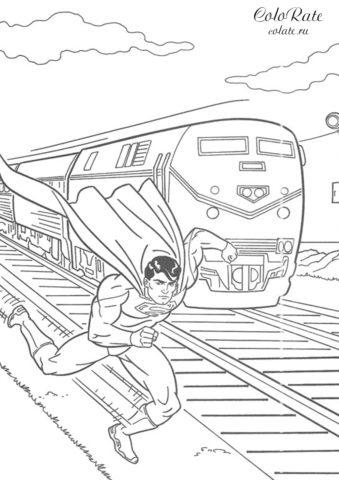 Раскраска Наперегонки с поездом распечатать | Супермен