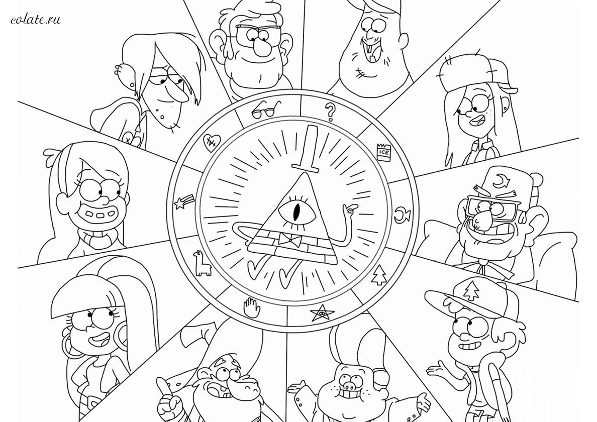 Раскраска Настольная игра распечатать | Гравити Фолз