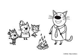 Детская разукрашка - Три кота и папа Котя у костра - распечатать