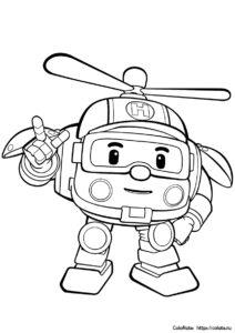 Ответственный трансформер Хэлли - раскраски - Робокар Поли