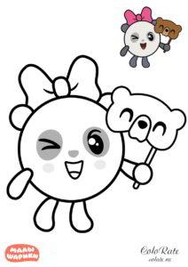 Пандочка с маской медведя - Раскраска по мультфильму Малышарики