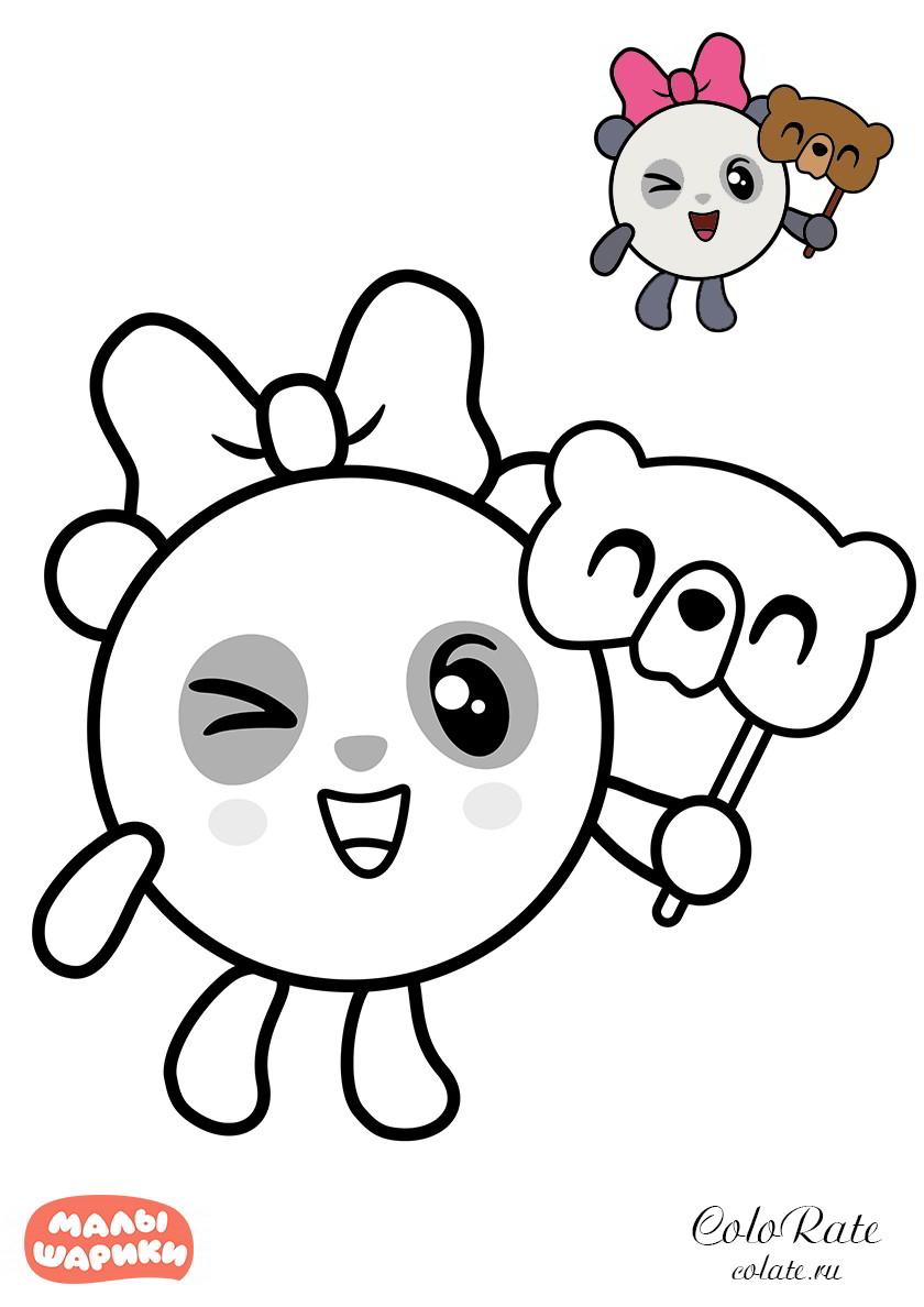 Пандочка с маской медведя - раскраска с Малышариками ...
