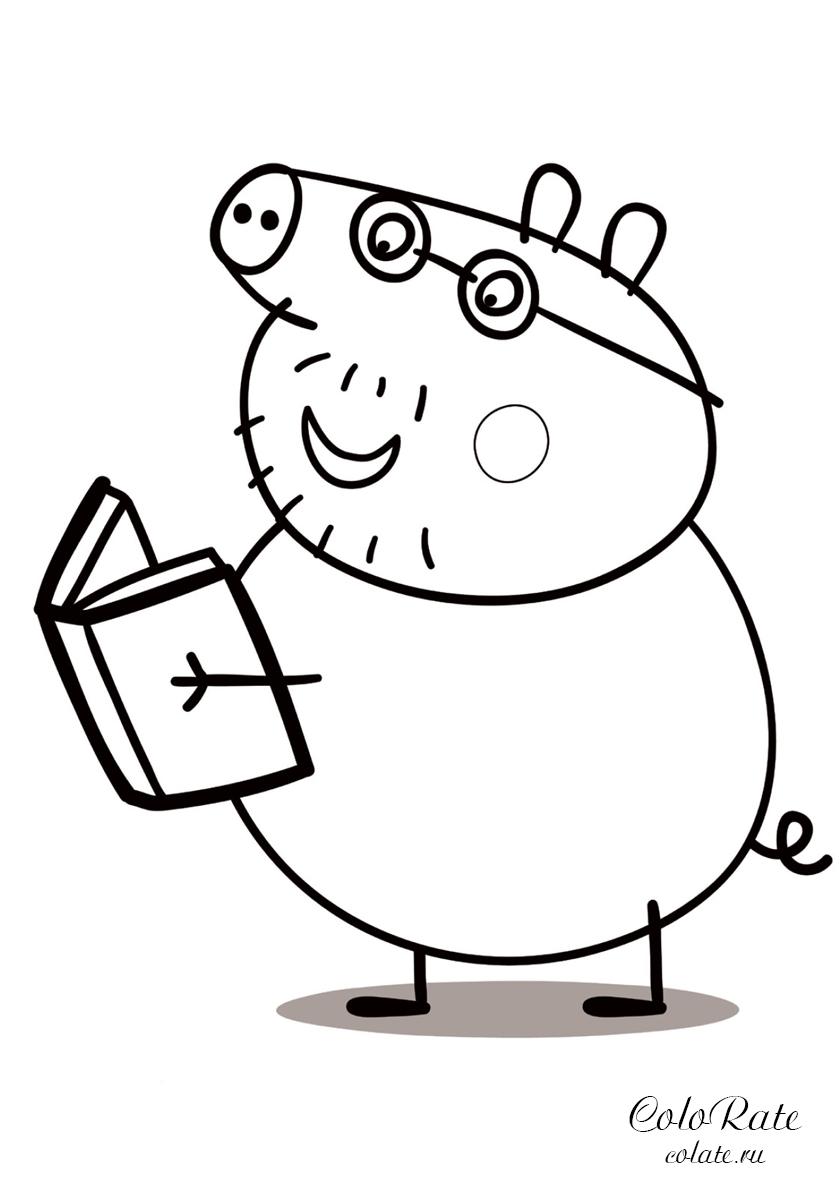 Раскраска Папа Свин читает книгу распечатать | Свинка Пеппа