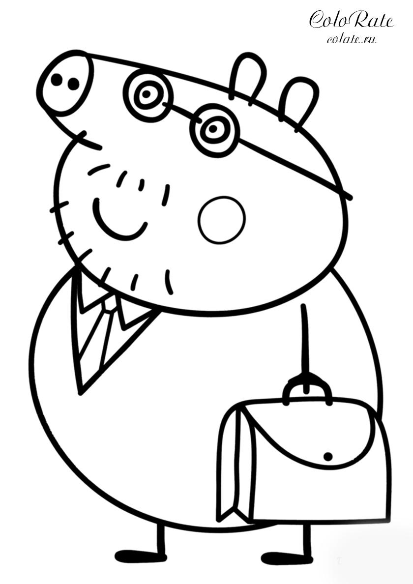 Раскраска Папа Свин с портфелем распечатать | Свинка Пеппа