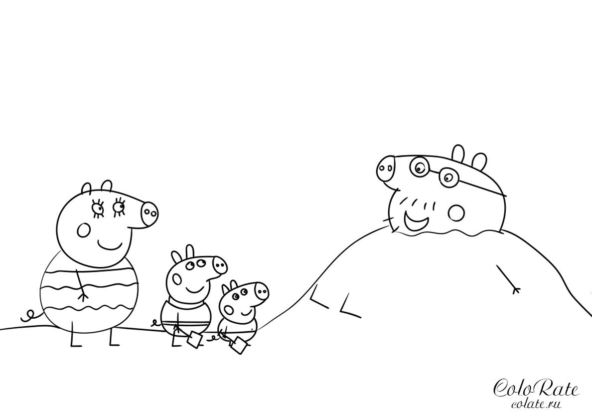 раскраска папа свин в песке распечатать свинка пеппа