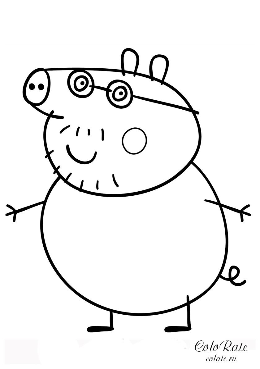 Раскраска Папа Свин распечатать | Свинка Пеппа