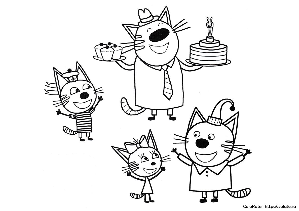 раскраска папа принес торт и кексы распечатать три кота