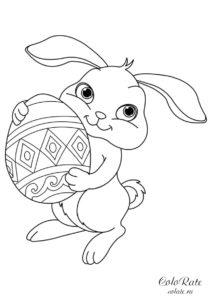 Разукрашка Пасхальный кролик распечатать на А4