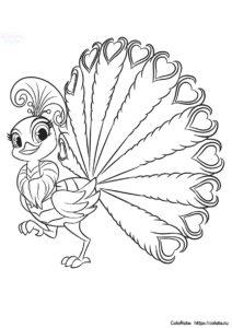 Раскраска для детей - Павлинчик Роя - Шиммер и Шайн