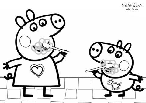 Раскраска - Пеппа и Джордж чистят зубы - Свинка Пеппа