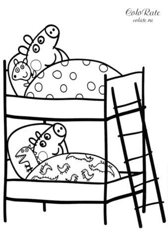 Пеппа и Джордж в кроватках - бесплатная раскраска