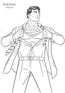 Разукрашка - Перевоплощение в Супермена