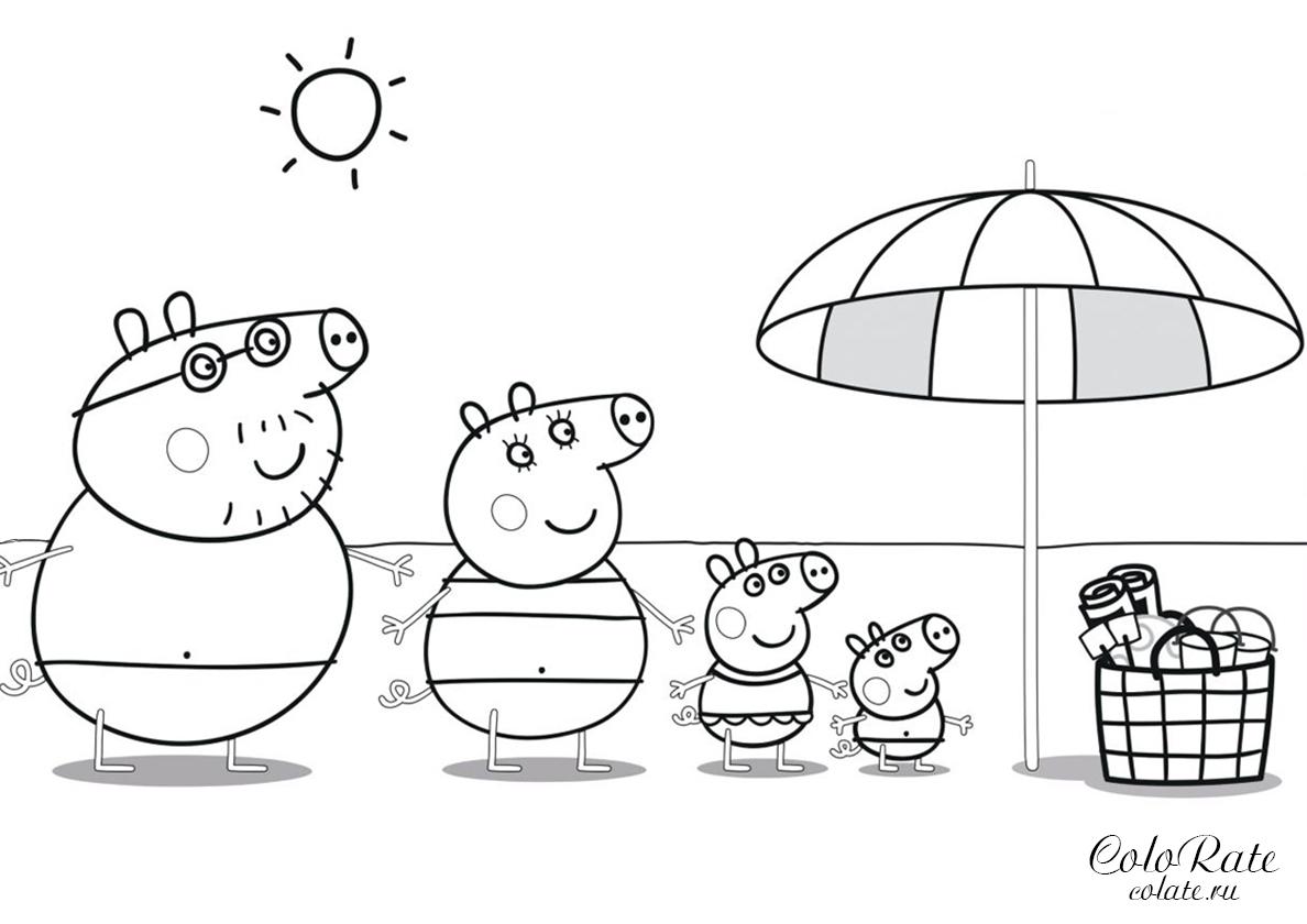 Раскраска Пикник на пляже распечатать | Свинка Пеппа