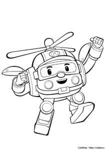 Раскраска для мальчиков - Победный прыжок Хэлли