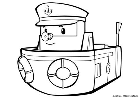 Почтовый кораблик Марин - раскраска по мультику Робокар Поли и его друзья для мальчиков