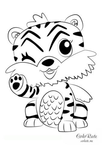 Hatchimals Подмигивающий тигренок - раскраска для детей