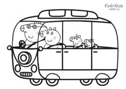 Поездка на автобусе - раскраска по мультику Свинка Пеппа